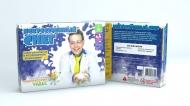 Набор Юный химик, Искусственный снег