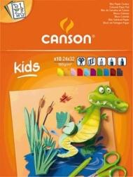 Альбом цветной бумаги для детского творчества 185г/кв.м 24*32см 10листов склейка
