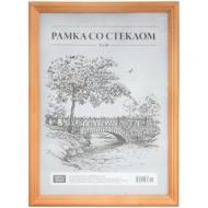 Рамка деревянная 21*30см, OfficeSpace, ЭКОНОМ, мокко, 17мм