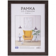 Рамка МДФ 21*30см, OfficeSpace, №2, ширина 21мм, толщина 12мм, венге