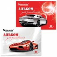 """Альбом для рисования Brauberg """"Автостиль"""", А4, 40 листов, обложка картон, 200х283 мм"""
