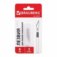 Лезвия для макетных ножей-скальпелей, Brauberg, 8 мм, набор 5 шт., блистер