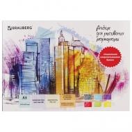 """Альбом для маркеров и фломастеров Brauberg Art """"Classic"""" формат А3, 70 г/м2, 40 л."""