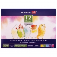 "Альбом для акварели Brauberg Art ""Classic"", А4 (195х270 мм), крупнозернистая белая бумага, 12 л., 230 г/м2, склейка"