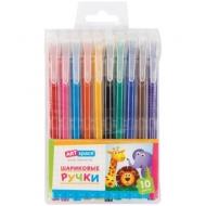 Набор цветных шариковых ручек ArtSpace, 10шт., 10цв., 0,7мм, пластиковый футляр