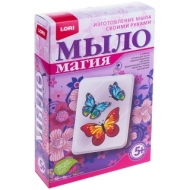 """Набор для мыловарения с картинкой Lori Мыло Магия """"Бабочки"""""""