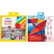 Цветная бумага для оригами ArtSpace, 197*197мм, 8 цветов, 8 л. в папке
