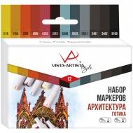 """Набор маркеров для творчества Vista-Artista """"Style"""" 12цв., пулевидный/скошенный, 0,7мм/1-7мм, Архитектура(Готика)"""