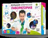 Набор для опытов INTELLECTICO 801 Большая химическая лаборатория