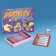 Настольная игра Activity «Вперед» для детей