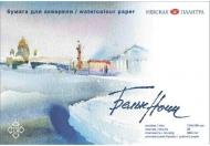 """Альбом-склейка """"Белые Ночи"""", 200г/м2, мелкозернистая, размер 130х190 мм, 20 листов"""