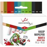 """Набор маркеров для творчества Vista-Artista """"Style"""" 12цв., пулевидный/скошенный, 0.7мм/1-7мм, Манга (Яркие тона)"""