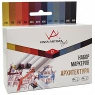 """Набор маркеров для творчества Vista-Artista """"Style"""" 12цв., пулевидный/скошенный, 0,7мм/1-7мм, Архитектура"""