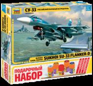 Модель для склеивания ZVEZDA 7297П Самолёт Су-33