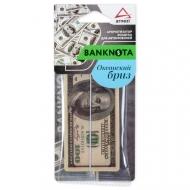 Ароматизатор автомобильный подвесной картонный Banknota 100$, аромат Океанский бриз, A1509106