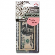 Ароматизатор автомобильный подвесной картонный Banknota 100$, аромат Бабл Гам, A1509108