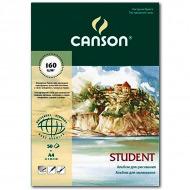 """Альбом для рисования CANSON """"Student"""", 160 г/м2, формат А4, 50 листов"""