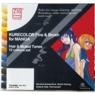 Набор маркеров Kurecolor Fine&Brush Hair and Muted Tones Zig Kuretake, 12 цветов
