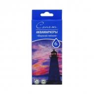 Набор аквамаркеров «Морской пейзаж» Сонет Невская палитра, 6 цветов