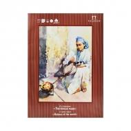 Папка для акварели «Равновесие мира» Palazzo Лилия Холдинг, 10 л, А2, 420х594 мм, 200 г/м2