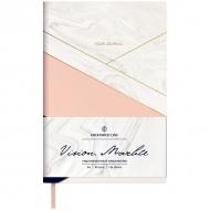 Ежедневник недатированный Greenwich Line Vision.Marble, формат B6, 136 л., обложка кожзам, тонированная бумага