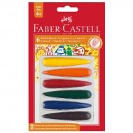 Восковые мелки для дошкольного возраста, 6 цветов Faber Castell