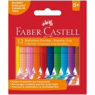 """Мелки восковые Faber-Castell """"Grip"""" 12 цветов, трехгранные"""