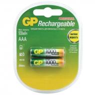 Аккумулятор GP AAA (HR03) 1000mAh 2BL (2шт. упаковка)