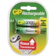 Аккумулятор GP AA (HR06) 2100mAh 2BL (2шт. упаковка)