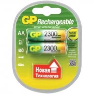 Аккумулятор GP AA (HR06) 2300mAh 2BL (2шт. упаковка)