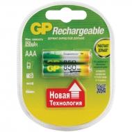 Аккумулятор GP AAA (HR03) 850mAh 2BL (2шт. упаковка)