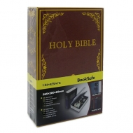 Книга - сейф «Библия»