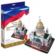 3D-пазл CubicFun Исаакиевский собор (Россия)