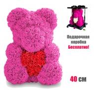 Мишка из роз, фуксия с красным сердцем в коробке, 40 см