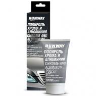Полироль хрома и алюминия 50мл Runway, туба