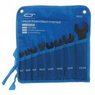 Набор рожковых ключей Сибртех, 6-24 мм, 8 шт., фосфатированные, ГОСТ, сумка/подвес