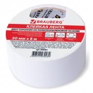 Клейкая лента двусторонняя Brauberg, на тонкой полипропиленовой основе, 50мм х 8м, белая
