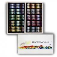 Подарочный набор сухой художественной пастели Черная речка, 120 цветов в картонной коробке