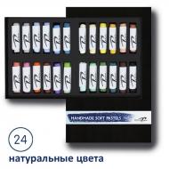 Набор сухой пастели ручной работы «Натуральные цвета» Черная речка, 24 цвета