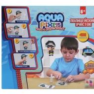 """Мозаика Aqua Pixels """"Полицейский участок"""", 480 деталей, 1Toy"""