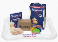 Набор Космический пластичный песок 2 кг (классический) + песочница + формочки