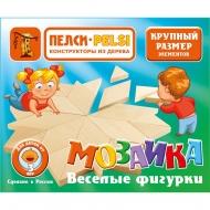 Деревянная развивающая игра Пелси мозаика «Веселые фигурки»