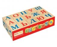 Деревянная развивающая игра Пелси кубики «Алфавит» (15 штук)
