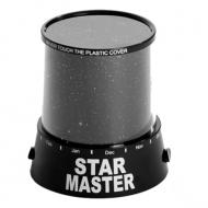 Ночник-проектор Star Master «Звездное Небо» (чёрный)