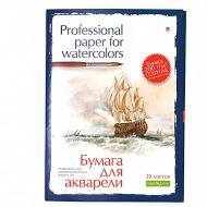 Папка для акварели Альт, формат А4, белая бумага 200 г/м2, 20 листов