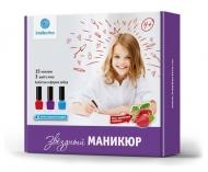 """Набор маникюрный Intellectico """"Звёздный"""", лак для ногтей 3 цвета, наклейки-звездочки, блестки"""