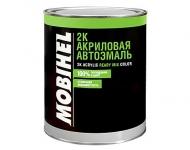 Автомобильная акриловая эмаль 2К Mobihel 0,75л