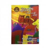 Папка для рисования акварелью и гуашью «Маленькому художнику» Лилия Холдинг, 20 л, 120 г/м2, А3