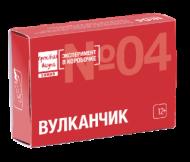 Набор для опытов ПРОСТАЯ НАУКА 0304 Вулканчик