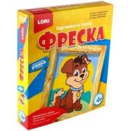 """Фреска-картина из песка Lori """"Озорной щенок"""", от 4-х лет, картонная коробка"""